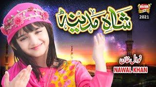Nawal Khan    Shah e Madina    New Naat 2021    Official Video    Heera Gold