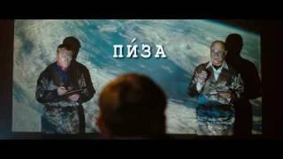 """Фильм """"О, счастливчик!"""" трейлер №1 (тизер)"""