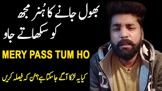 Amazing Voice of Boy Hidden Talent in Pakistan | Captain Singing Star
