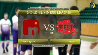 LIVE | Ніка друк - !FEST (5 тур. Gold Business League)