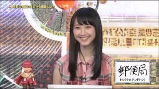 SKE48&乃木坂46の松井玲奈がファンからのプレゼントに感謝しています。...