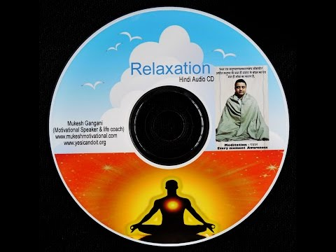 Relaxation Hindi Audio by mukesh gangani