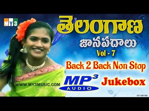 Back 2 Back Non Stop Telangana Folk Hits Songs Vol - 7 | Janapadalu Songs | Folks Songs | jukebox