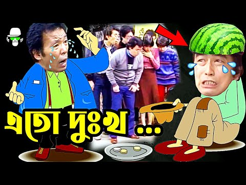 Kaissa Funny Beggar | কাইশ্যা ভিক্ষুক | Bangla New Comedy Drama