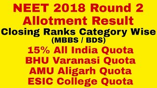 NEET 2018 Round 2 Allotment Of MBBS And BDS Category Wise