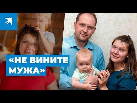 Москвичка, выпавшая из окна с детьми: «Не вините мужа»