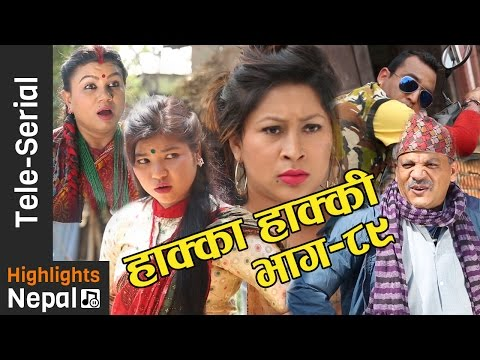 New Nepali Comedy Show Hakka Hakki - Episode 89 | 9th April 2017 Ft. Daman Rupakheti, Kabita Sharma