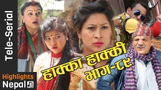 New Nepali Comedy Show Hakka Hakki - Episode 89 | 9th April 2017 Ft. Daman Rupakheti, Kabita Sharma