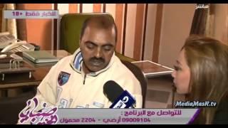 جريمة بشعة اب يذبح ابنتة مع ريهام سعيد في صبايا الخير