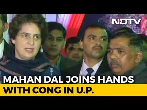 Priyanka Gandhi Breaks Silence As Congress Allies With UP Regional Leader