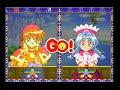プレプレ Playstation Club Demo CD - Vol. 12 - PCPX 96114
