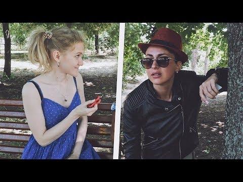 москвичка познакомиться с парнем