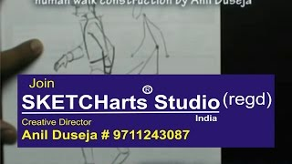 sketching tutorial lesson-12,nid entrance exam coaching classes in delhi,nid sketching,nid tutorials