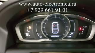Скрутить пробег Volvo XC60 2014 г.в., корректировка пробега во всех блоках  автомобиля, CEM, DDM