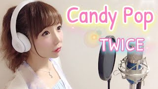 Candy Pop/TWICE【フル歌詞付き】-cover(トゥワイス/キャンディポップ) TWICE 検索動画 15