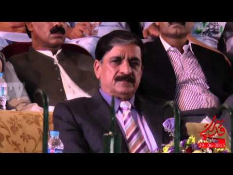 Rahim Shah Stage Show Live Singing in Quetta (QUDRAT TV)