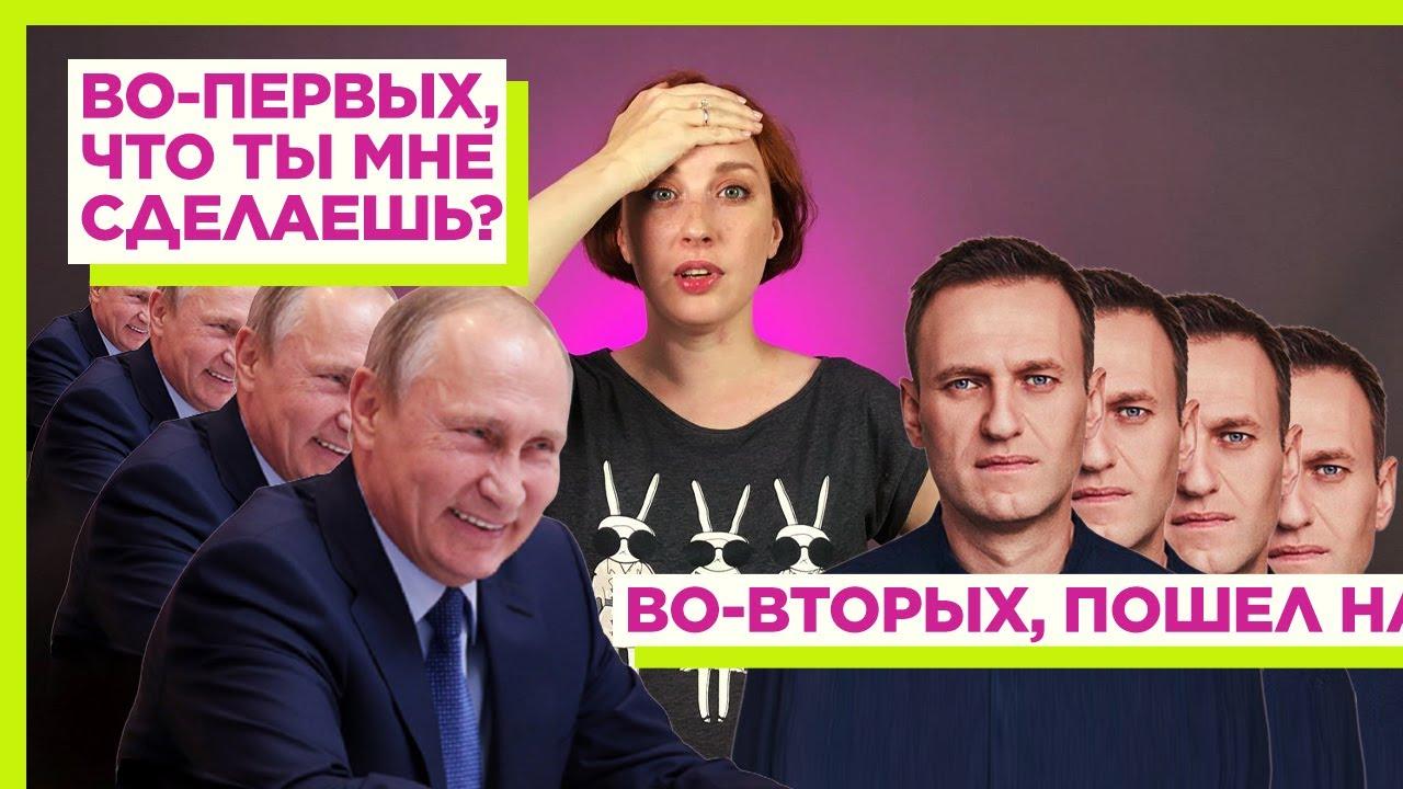 ФБК и штабы Навального признали экстремистами. Это конец?