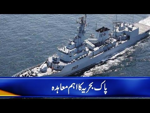 CapitalTV; Pakistan Navy signs MoU for new patrol vessels in Romania