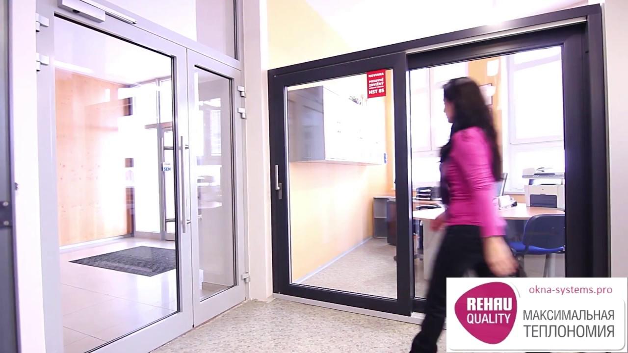 Пример монтажа двери ThermoPro Plus - YouTube