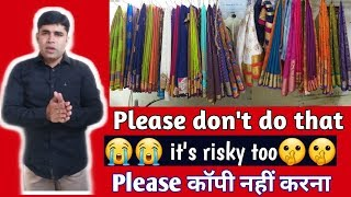 Colour lose 14 Saree ,20 blouse wash, in machine at the time , (hindi)