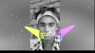 Balo ke neeche choti _hard_bass mix dj sagar rath