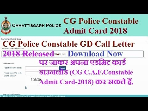 Aadhar Card Form Pdf Chhattisgarh