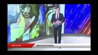 Новости Рязани 12 июля 2019 (эфир 19:00)
