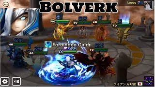 Summoners War World Arena Water Lightning Emperor Bolverk