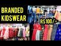 Kidswear wholesale market in Delhi |frock desing for girls |frock wholesale market in Delhi