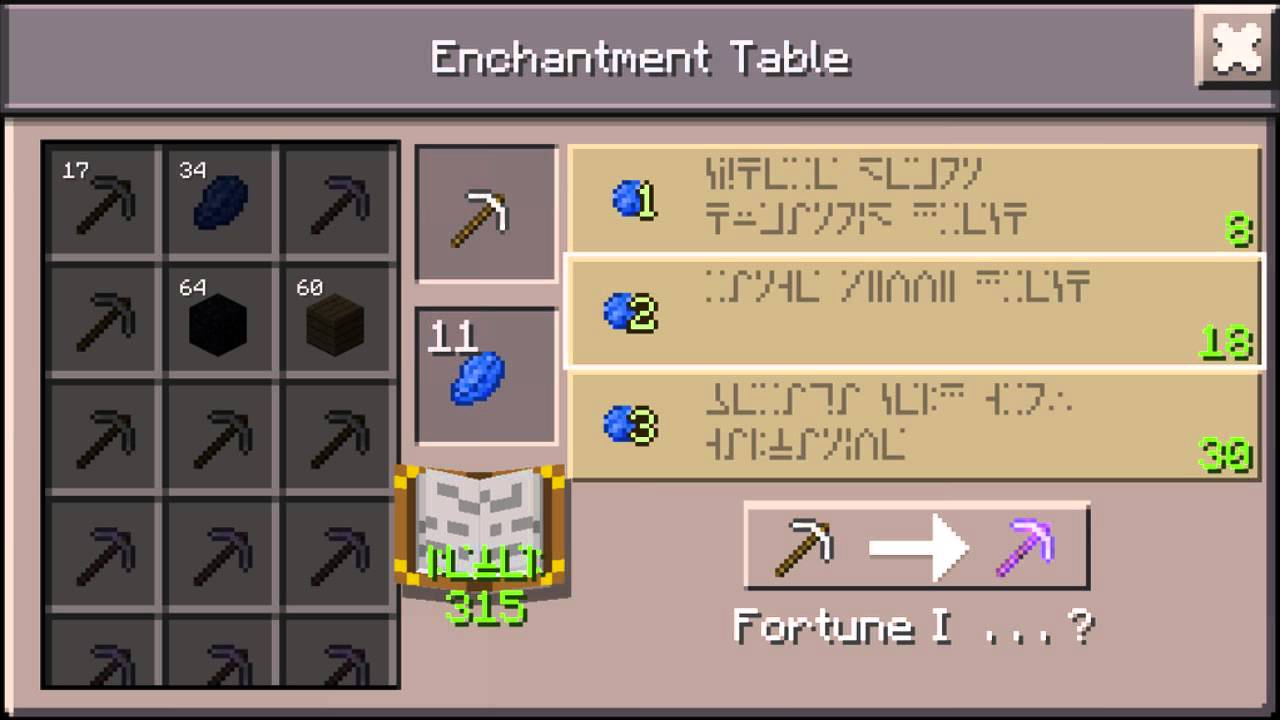 how to create a enchantment table