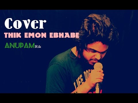 Thik Emon Ebhabe Cover By Anupam Bhowmick...