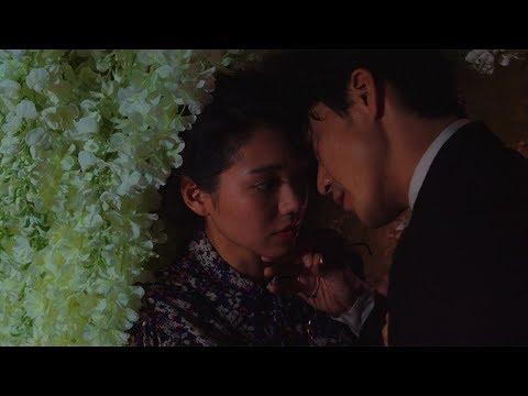 小栗旬が二階堂ふみに愛ささやく 宮沢りえ、沢尻エリカも 主演映画「人間失格」予告編映像解禁