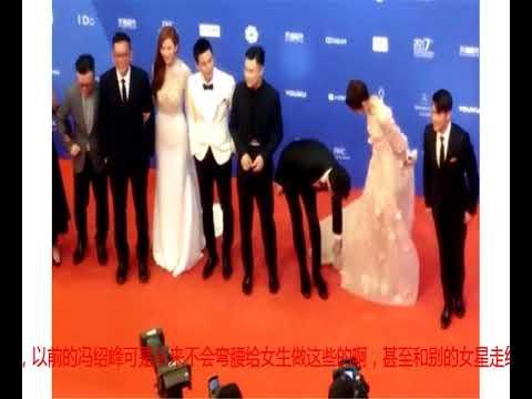 冯绍峰为赵丽颖整理裙摆,得知礼服价格,网友称是该呵护!