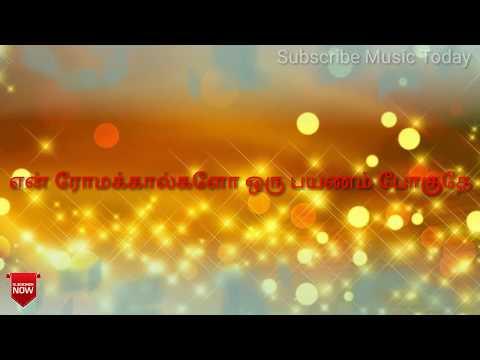 Oru chinna thamarai   whatsapp status   Music Today ~~~~