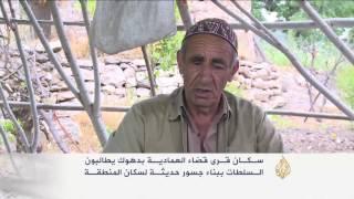 طرق بدائية خطيرة لسكان قرى دهوك بالعراق