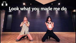 Taylor Swift - Look What You Made Me Do / dsomeb Choreography & Dance