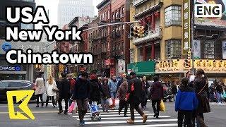 【K】USA Travel-New York[미국 여행-뉴…