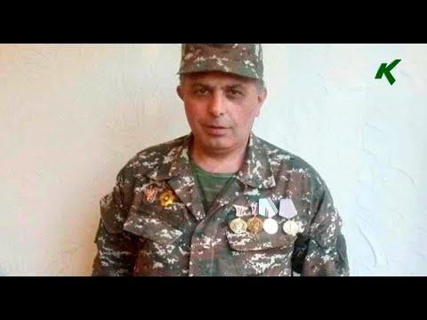 Ermənistan vətəndaşı Mkrtçyan Lüdviq Mkrtçoviç həbs edilib - YouTube