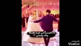 العروس والعريس في العرس يرقصون