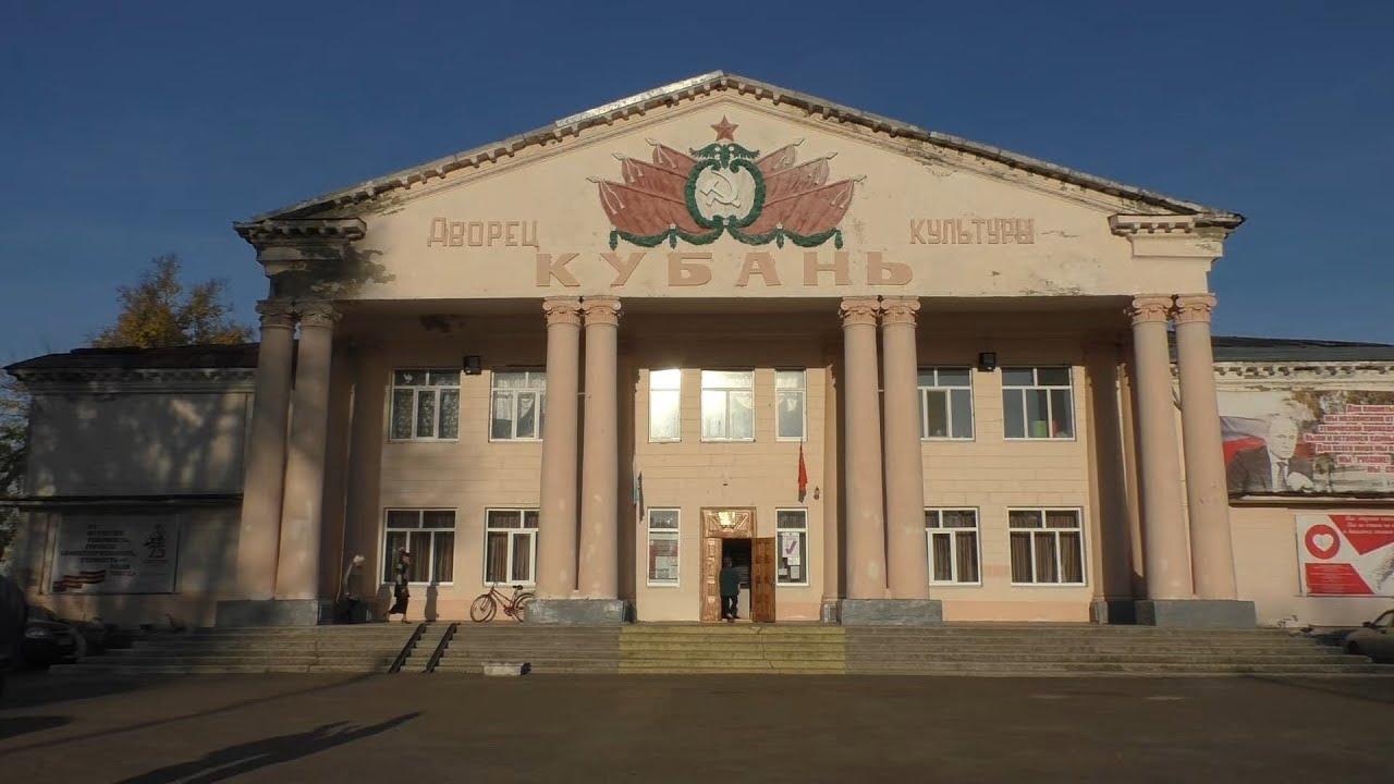 А.А. Шишикин в с. Отрадо-Кубанское