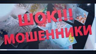 Тайские таблетки Мишки / Продавцы мошенники и подделки