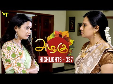 Azhagu Tamil Serial Episode 327 Highlights on Vision Time Tamil. Azhagu is the story of a soft & kind-hearted woman's bonding with her husband & children. Do watch out for this beautiful family entertainer starring Revathy as Azhagu, Sruthi raj as Sudha, Thalaivasal Vijay, Mithra Kurian, Lokesh Baskaran & several others. Stay tuned for more at: http://bit.ly/SubscribeVT  You can also find our shows at: http://bit.ly/YuppTVVisionTime  Cast: Revathy as Azhagu, Sruthi raj as Sudha, Thalaivasal Vijay, Mithra Kurian, Lokesh Baskaran & several others  For more updates,  Subscribe us on:  https://www.youtube.com/user/VisionTimeTamizh Like Us on:  https://www.facebook.com/visiontimeindia