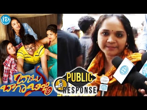 Babu Baga Busy Movie Public Response /...
