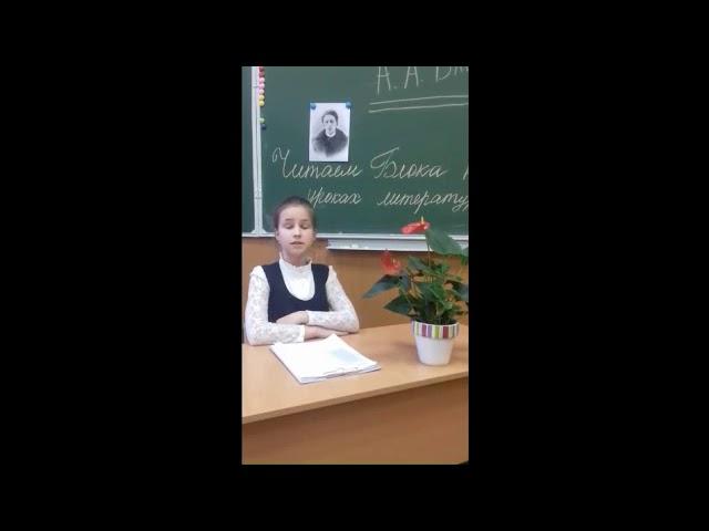 Изображение предпросмотра прочтения – ОльгаПетрова читает произведение «Стихотворение Россия А. Блок» А.А.Блока
