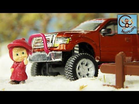 Мультик про машинки. Маша и Медведь, погрузчик чистит снег. МанкиМульт
