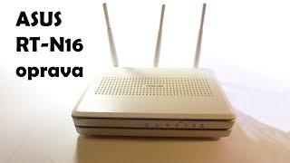 Router Asus RT-N16 / oprava  - výměna kondenzátoru