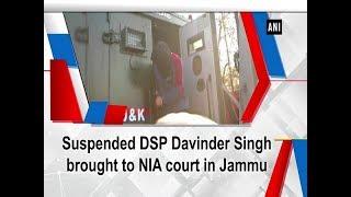 Suspended DSP Davinder Singh brought to NIA court in Jammu