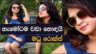 Exclusive interview with Rukshana Disanayaka | madhu roxz | MY TV SRILANKA