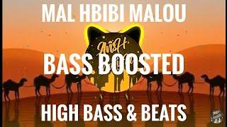 (BASSBOOSTED)MAL HBIBI MALOU