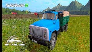Farming Simulator 2017. Нестеровка. Грузовик Газ-53.